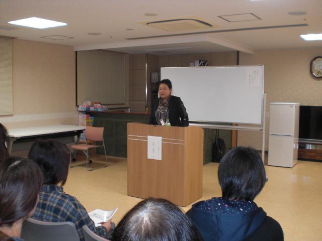 「職場のハラスメント対策支援セミナー」を開催しました!