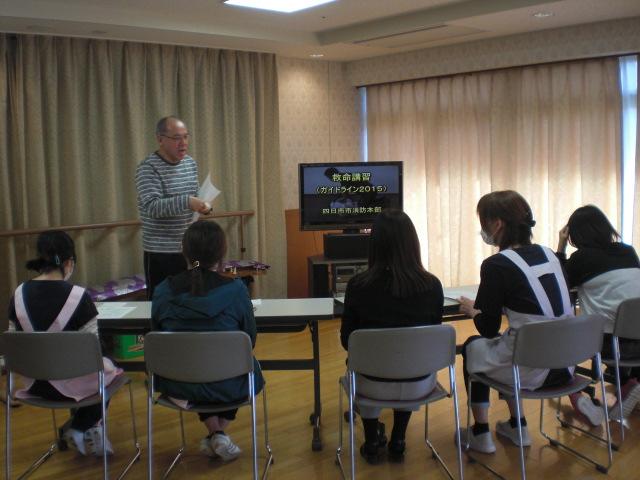 令和元年度後期普通救命講習会を開催しました。