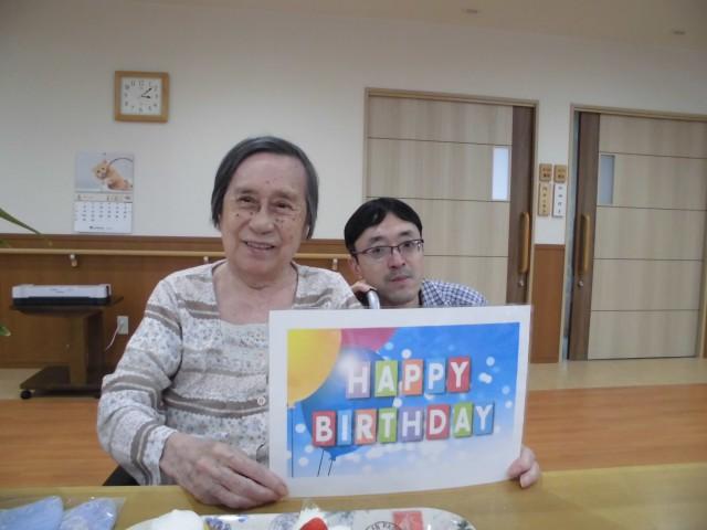 日永特養『6月生まれ お誕生日会』