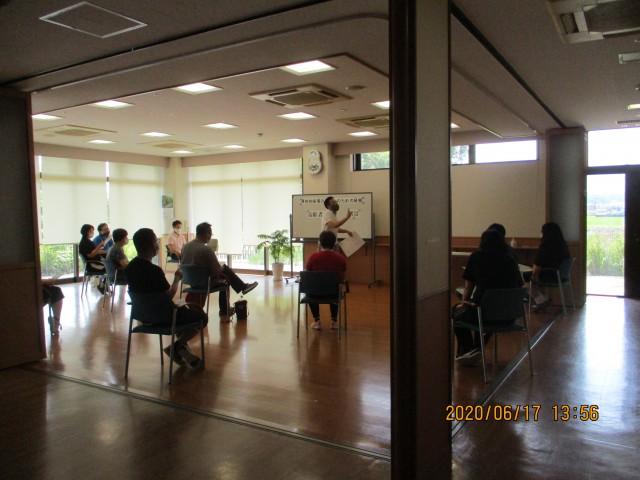 桜英水苑『権利擁護委員会と職員研修』