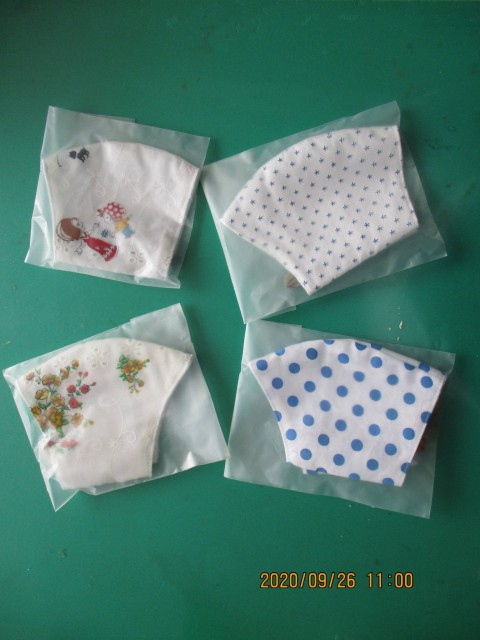 桜英水苑『マスクをご寄贈いただきました。』