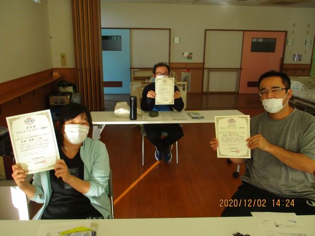 桜英水苑『排泄ケア研修を開催しました。』