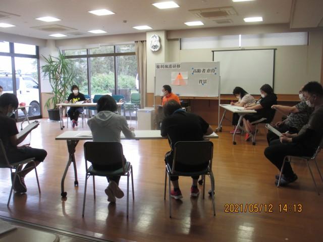 桜英水苑『高齢者虐待防止のための研修を開催しました』